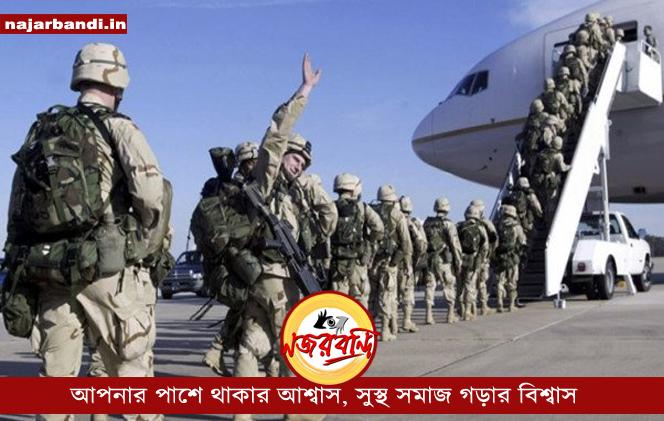 কথা মত কাজ, আফগানভূমি ছাড়ল মার্কিন সেনা, উল্লাশ তালিবানদের