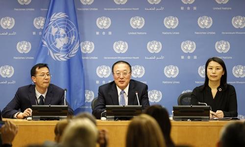 তালিবানি সরকার নিয়ে নতুন প্রস্তাবনা পেশ করল UNSC