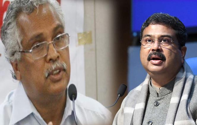 JNU-এর পাঠক্রমে 'সাম্প্রদায়িকতা', প্রতিবাদ SFI এরও।