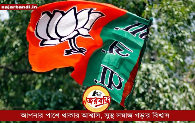 উত্তরবঙ্গে BJP-র বৈঠকে অনুপস্থিত ৫ বিধায়ক! তবে কি…