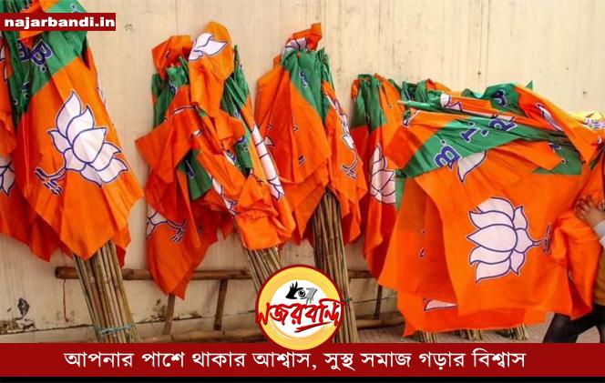 অবশেষে ৪ কেন্দ্রের উপনির্বাচনে প্রার্থী ঘোষণা BJP-র
