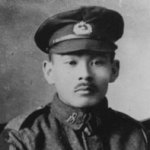 photo of Japanese Canadian soldier