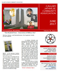 Calgary June newsletter 2017