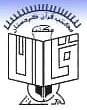 مکتب قرآن کردستان