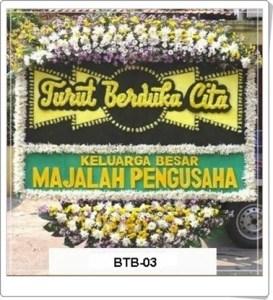 BTC03-1