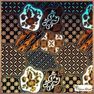 Supplier Baju Batik Kerja Berpengalaman