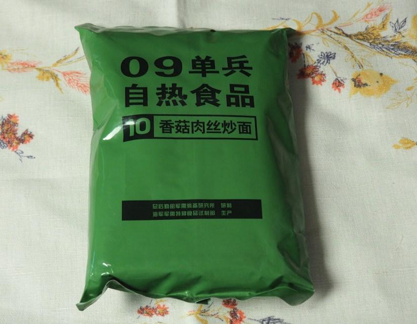Racja armii chińskiej menu 10