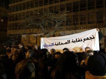 العربي الجديد | صحافيون لبنانيون ينتفضون على واقعهم: نحن النقابة