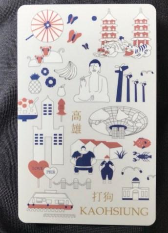 MRT高雄国際機上駅で購入した 悠遊カード。 高雄オリジナルデザイン。