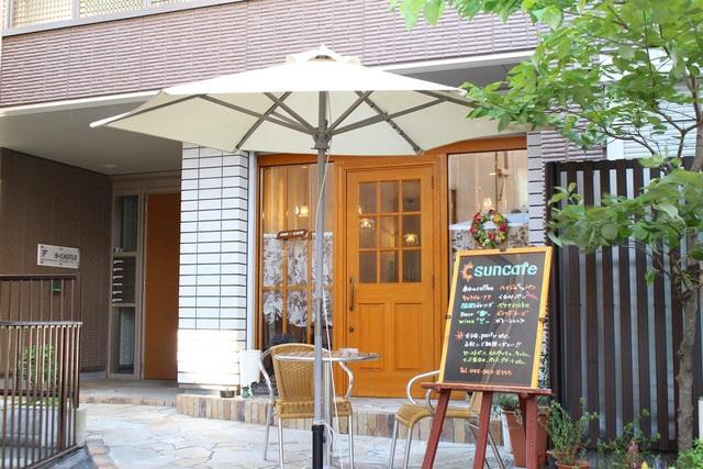 画像:sun cafe提供