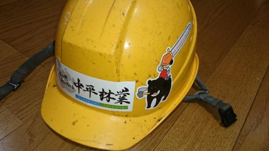 ヘルメット シール