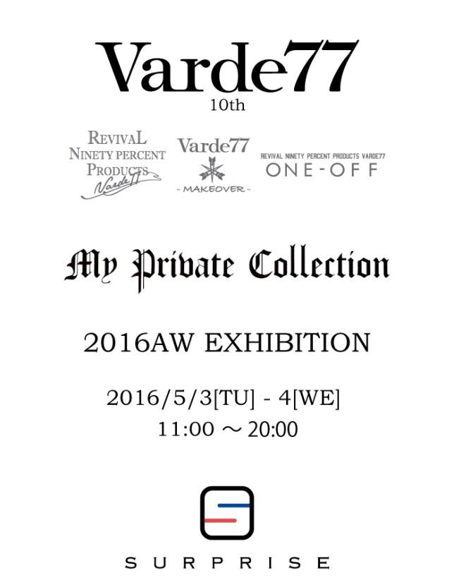 VARDE534
