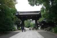 鶴見の総持寺