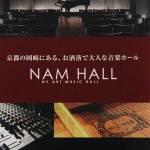 NAM HALL