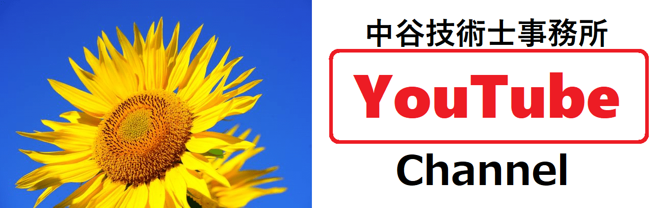 YouTubeチャンネル