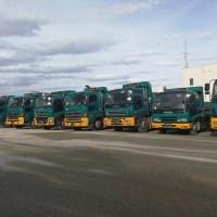 一般貨物自動車運送事業 開始