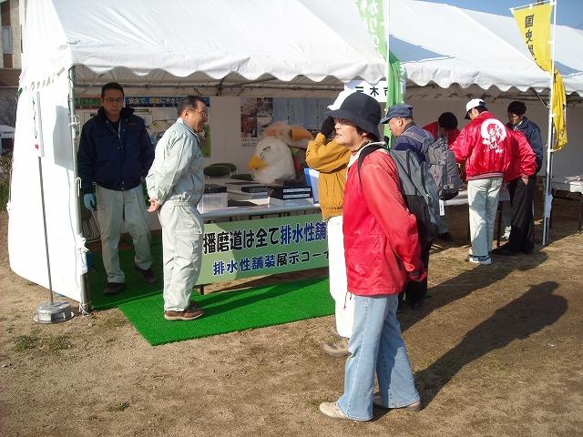 東播磨道開通 (12)