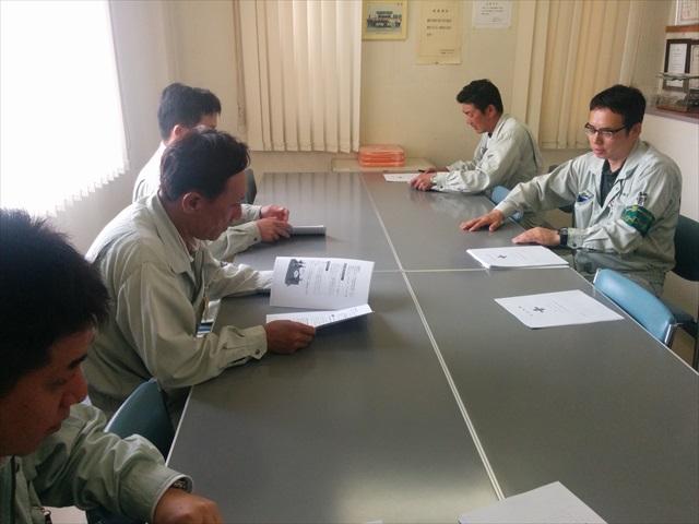 安全会議 (1)