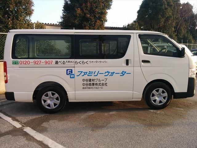 中谷商事バン入車 (6)
