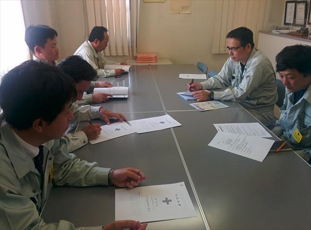 安全会議2015-05 (1)