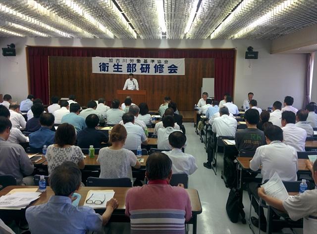 加古川労働基準協会衛生部研修会2015 (5)