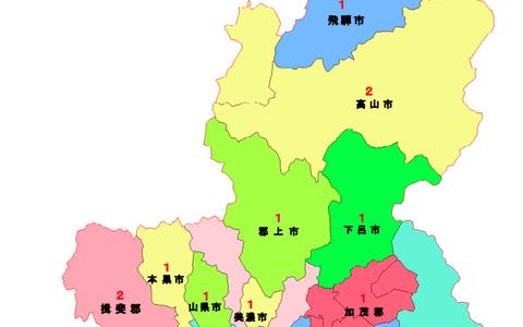 岐阜県議選中津川市選挙区の候補者情報をまとめてみた