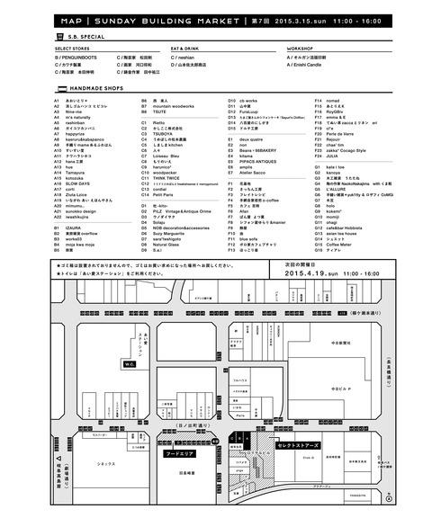 sbm07_map