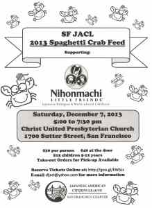 2013 SF JACL Crab Feed Flyer