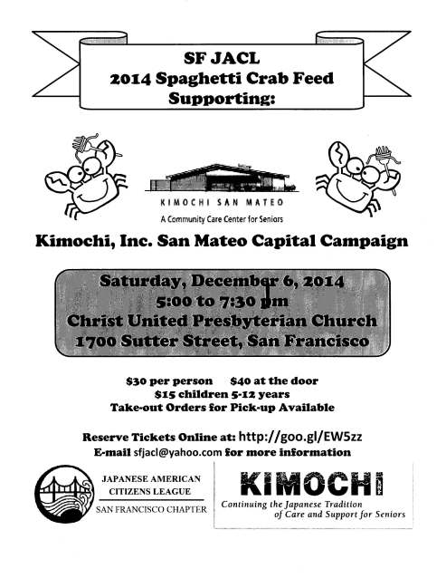 2014 SF JACL Crab Feed Flyer BW