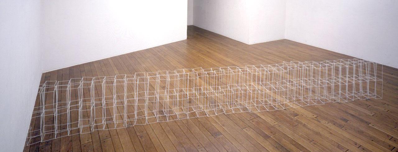 2002 Gallery Gen, Tokyo
