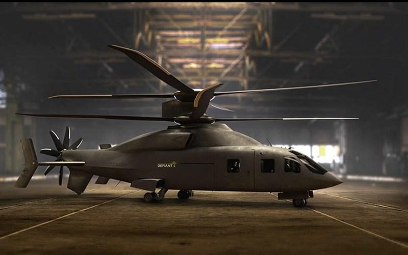 Американцы представили новый концепт скоростного вертолета будущего