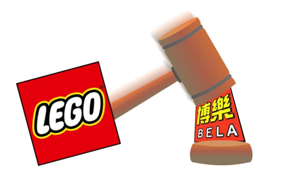 레고, 중국산 짝퉁 제조사에 승소