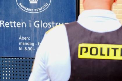 글로스트루프 지방법원