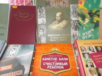 Стихи и книги на родных языках
