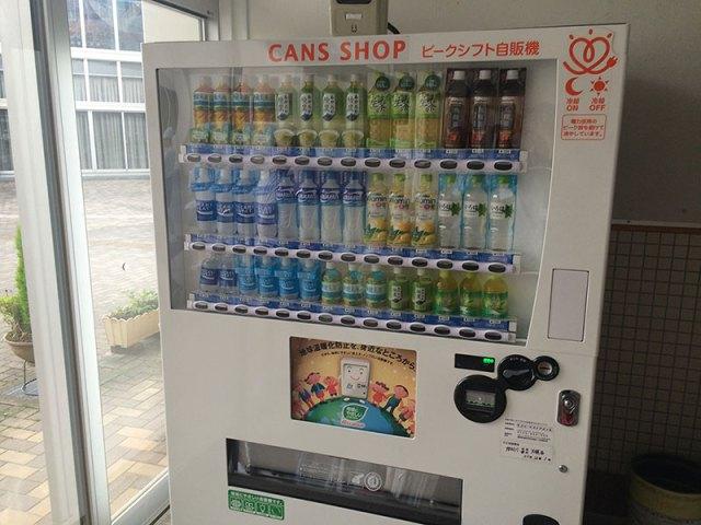 那珂川北中学校・自動販売機