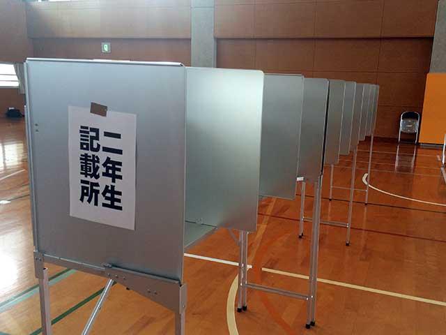 那珂川北中学校・立会演説会