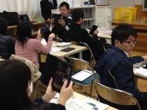 那珂川北中学校・ICT研修会