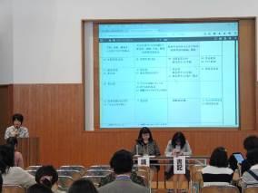 那珂川北中学校・タブレットPTA総会