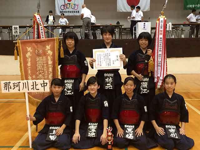 那珂川北中学校・平成28年度中体連 福岡県大会