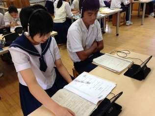 那珂川北中学校 ICT授業・英語