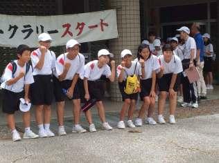 那珂川北中学校 平成28年度 自然教室