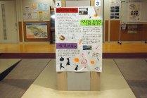 那珂川北中学校 第13回コミュニティそよかぜフェスタ ステージパフォーマンス出演者紹介