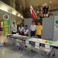 那珂川北中学校 竹の里フェスタで復興支援活動