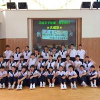 那珂川北中学校 修学旅行 事後指導