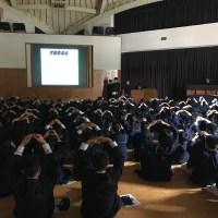 那珂川北中学校 新入生のオリエンテーション