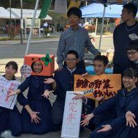 那珂川北中学校 第15回コミュニティそよかぜフェスタ