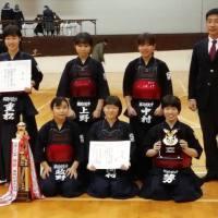 那珂川北中学校 剣道部女子、新人戦優勝