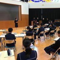 那珂川北中学校 生徒会リーダー研修会