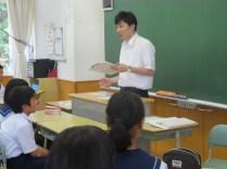 那珂川北中学校 教育実習