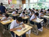 那珂川北中学校 第2回定期考査の様子から